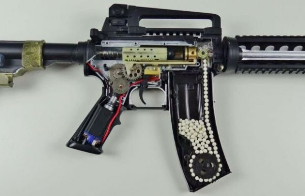 Airsoft Rifle Inside